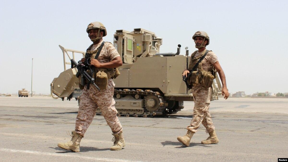study-arabic.com - The British Yemeni Arabic Institute