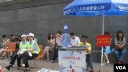 考生服务站