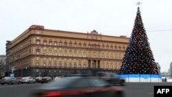 Sabiq KQB-nin varisi olan FSB-nin Moskvadakı baş qərargahı.