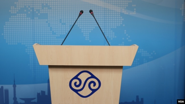 台湾陆委会呼吁香港各方寻求理性对话