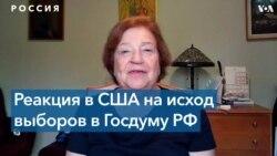 Анджела Стент: власти говорят россиянам, что перемен не будет