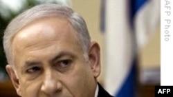 İsrail'den 'İran'a Daha Sert Yaptırım' Çağrısı