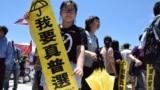 21歲的香港樹仁大學社工系二年級學生Tracy,對泛民議員否決政改感到激動。(美國之音 湯惠芸攝)
