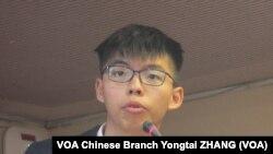 香港眾志秘書長黃之鋒 (攝影﹕張永泰)