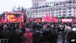 俄罗斯共产党11月7日在莫斯科举行十月革命集会