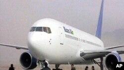 Một máy bay của hãng Kam Air, Afghanistan.