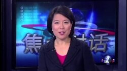 VOA卫视(2015年3月20日 第二小时节目:焦点对话 完整版)