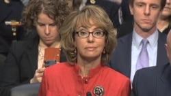 吉福茲呼籲參議院勇敢通過新的槍控法案