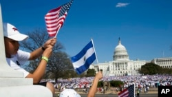 本年四月在美國國會前舉行的移民改革集會 (資料照片)