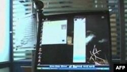 Иран: киберугроза