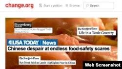 美食品安全人士网上请愿禁止中国鸡肉 (Change.org网站截图 )