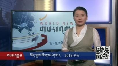 Voice of America Tibetan News, Radio & TV
