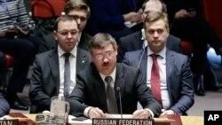 Російські дипломати в ООН