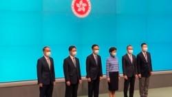 北京港府宣佈內閣局部改組 民主派批民望低官員留任非向港人問責