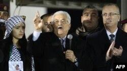 """""""Nos atacan todos los días, ¿a quién hemos de quejarnos? El Consejo de Seguridad nos defraudó, ¿adónde vamos a ir"""", dijo Abbas."""