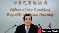 马英九 (台湾总统府提供)