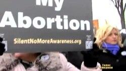 Аборти у США дозволили 40 років тому