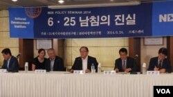 서울에서 24일 열린 '6.25 남침의 진실' 세미나. 왼편에서 세 번째가 선즈화 중국 화동 사범대 교수 (코리아정책연구원 제공)