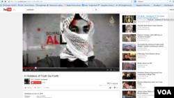 Hakerski napad na jutjub nalog američke Centralne komande