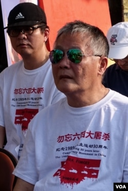 资料照:中国人权民主活动家魏京生