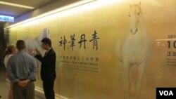 神筆丹青—郎世寧來華三百年特展