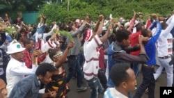 Dinbin Masu Zanga Zanga Na Maci A Ethiopia