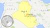 انفجار دو خودروی بمبگذاری شده در عراق دست کم ۳۴ نفر را کشت