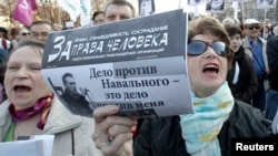 Акция в поддрежку политических заключенных. Москва, Россия. 17 апреля 2013 года