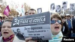지난 17일 모스크바 거리에서 반정부 운동가 알렉세이 나발리를 지지하는 시위대.