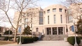 乔治城大学法学院图书馆(美国之音斯琦拍摄)