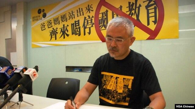 香港政治漫畫家尊子在記者會上即席繪畫諷刺國民教育的漫畫