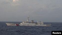 Một tàu tuần duyên của Trung Quốc di chuyển gần đảo Điếu Ngư (Sankaku).