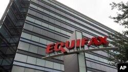 美国三大个人信用评估公司之一易速传真(Equifax)标志
