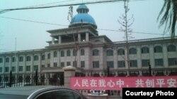 关押夏俊峰的沈阳第一看守所。(图片来自张晶微博)