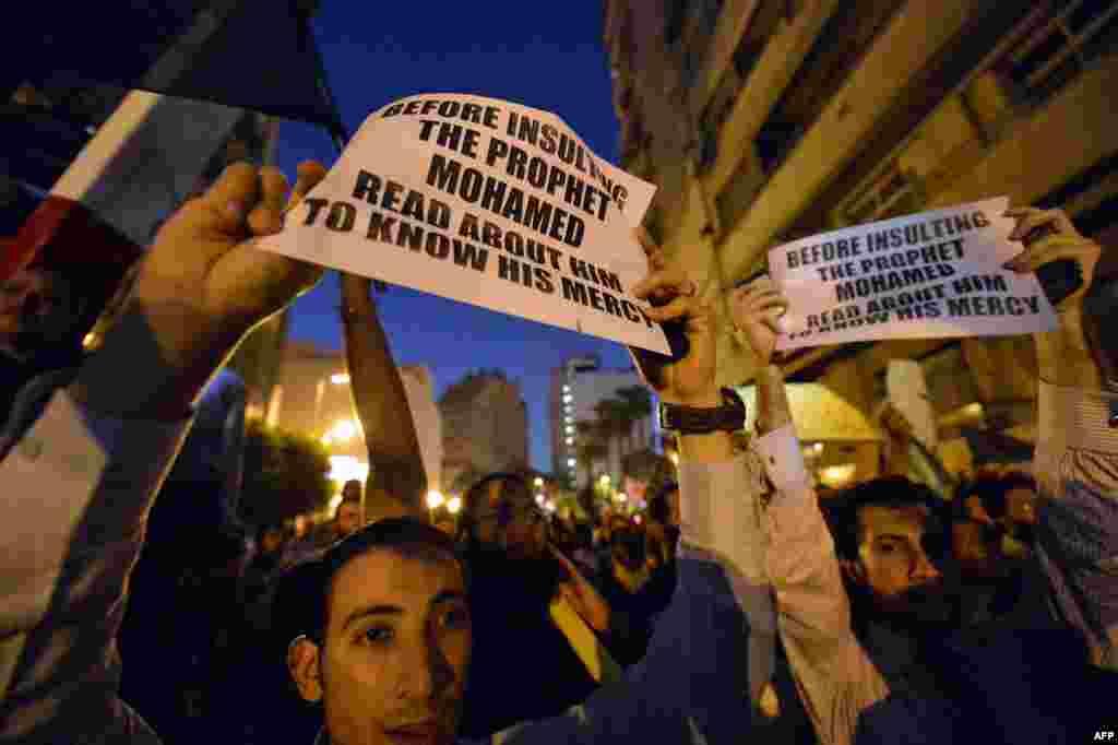 Des milliers d'Egyptiens manifestants contre un film produit aux Etats-Unis et jugé offensant pour le prophète Mohammed