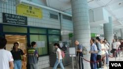 香港和平佔中全民投票 如何運作