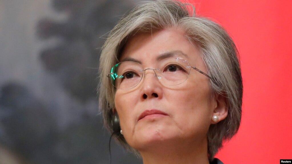 Bộ trưởng Ngoại giao Hàn Quốc Kang Kyung-wha