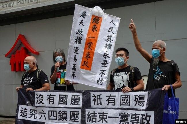 香港民主派活动人士梁国雄、曾健成、古思尧等举行中国国庆日的抗议活动。(2020年10月1日)