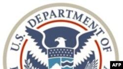 Министерство национальной безопасности США предупреждает
