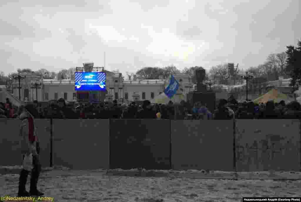 Інший Майдан