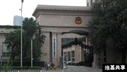 全国政协礼堂大门(中文维基百科)