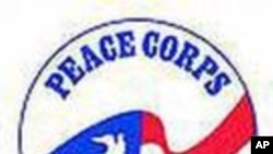 Peace Corps Returns To Rwanda