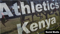 athletics kenya