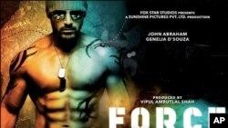 بالی ووڈ کی نئی فلموں کا میلہ ، 'فورس 'سرفہرست ، 'موسم ' کا بزنس کم ہوگیا