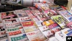 北京报摊上形形色色的报刊