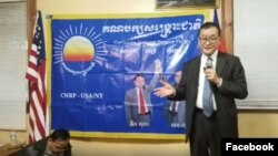 The video screenshot shows former Cambodian opposition leader Sam Rainsy talks about the formation of Cambodia National Rescue Movement (CNRM) at a Cambodian temple in Brooklyn, New York, January 13, 2018. (Courtesy of Sam Rainsy Facebook page)