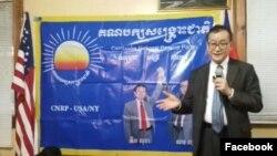 ក្នុងវីដេអូបង្ហោះតាមទំព័រហ្វេសប៊ុករបស់លោក លោក សម រង្ស៊ី អតីតប្រធានគណបក្សសង្គ្រោះជាតិពន្យល់អំពីមូលហេតុនៃការបង្កើត«ចលនាសង្គ្រោះជាតិ» ក្នុងសុន្ទរកថាមួយកាលពីថ្ងៃទី១៣ ខែមករា ឆ្នាំ២០១៨ នៅវត្តខ្មែរ Brooklyn ក្នុងបុរីញូវយ៉ក។ (ទំព័រហ្វេសប៊ុក Sam Rainsy)