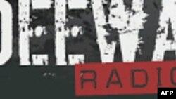 صدای آمریکا می گوید برای آزادی یک خبرنگار پاکستانی تلاش می کند