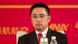 焦点对话:海航董事长王健之死,为何引发全球瞩目?