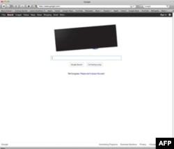 """""""Google"""" saytining 18-yanvardagi ko'rinishi"""